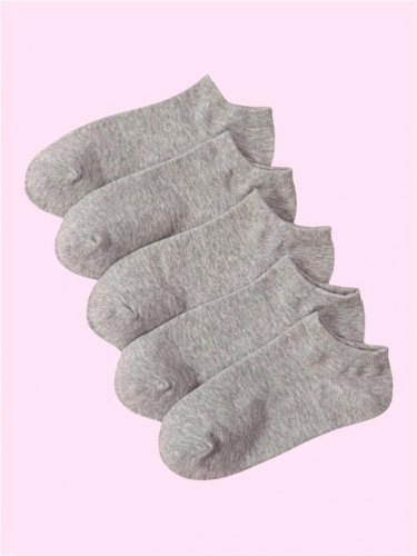 5 PACK GREY TRAINER SOCKS